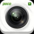 美人相机 DECOPIC V2.0.1