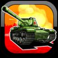 坦克连(Company of Tanks) V1.3.6 安卓版