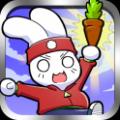 超级兔子(Super Bunny Land)安卓无限金币