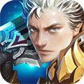 神域之光V1.3.48 iOS版