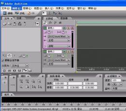 Adobe Audition_Adobe Audition汉化特别优化版V3.0完美者汉化特别版下载