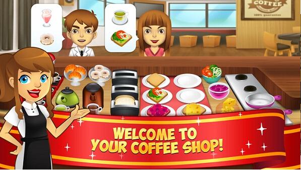 我的咖啡店V1.0.1 最新版