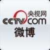 央视微博 V1.0 安卓版