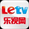 乐视视频安卓TV版