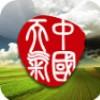 中国天气通 V1.0 安卓版
