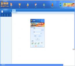 潮汕视频游戏中心大厅 V1.4.2.6 免费版