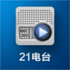 21电台安卓TV版