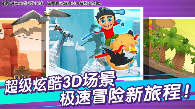 滑雪大冒险2V1.6.1.2 PC版