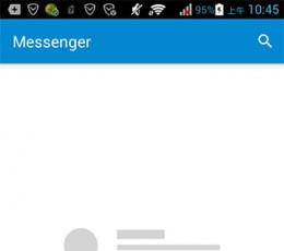 谷歌短信手机app_谷歌短信应用安卓版V1.0.130安卓版下载