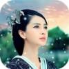 云中歌安卓版_云中歌手机游戏V1.16.3安卓版下载