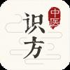 中医识方 V1.0.0 安卓版