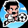 足球英雄安卓TV版