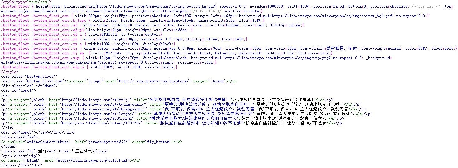 html常用代码_html常用代码合集下载