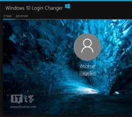 Win10登录画面背景修改工具