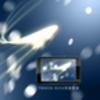飓风影音 V7.0 安卓版