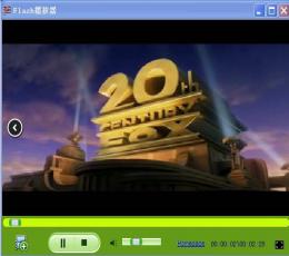 Flash视频播放器 V6.0 免费版
