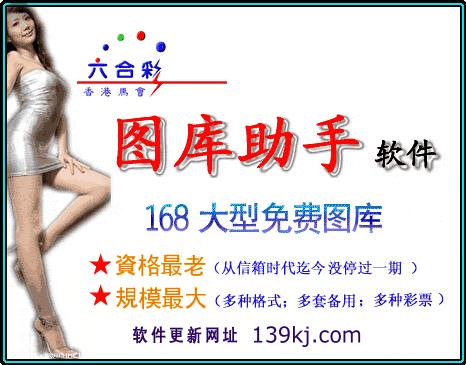 图库助手V1.30 免费版