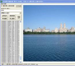 自动图片播放器 V2.03 免费版