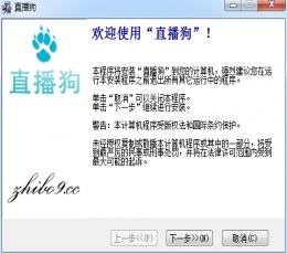 电视盒子TVBOX V2.0 免费版