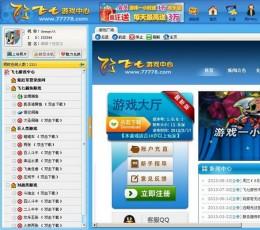 飞七游戏中心 V4.08 官方版