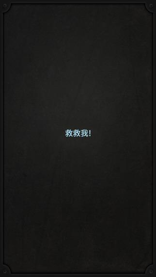生命线烧饼修改器V3.2.0 安卓版
