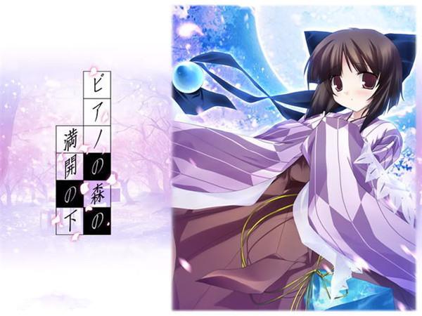 盛开的钢琴之森下 中文版 图片预览