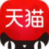 天猫客户端 V5.9.1 PC版