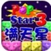 消灭星星3电脑版 V2.2.2 PC版