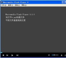 Flash播放器 V9.3.0 免费版