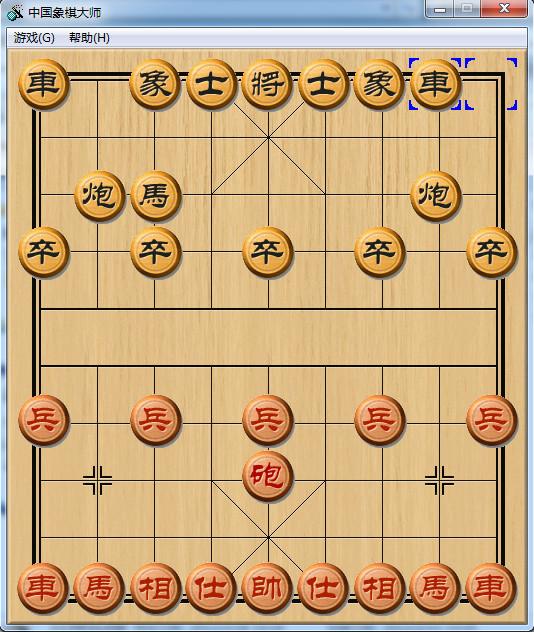 中国象棋大师单机版V2015 最新版