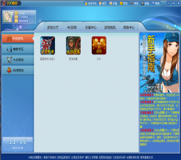 39y游戏中心 V1.0.1 完整版