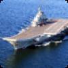 中国军事之航母篇 V2.00 安卓版