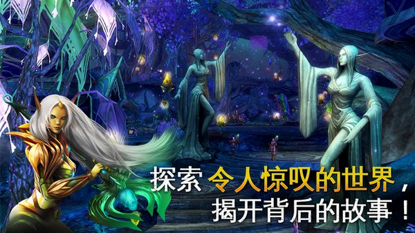 混沌与秩序2:救赎(Order and Chaos 2: Redemption)