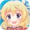 妹型杀器 V1.0.5 iOS版