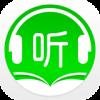 卓意听书 V3.6.0 安卓版