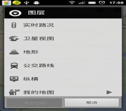 安卓谷歌地图最新版_谷歌地图手机版V9.14.0安卓版下载