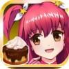 巴啦啦小魔仙美味蛋糕破解版 V1.1.0 安卓版