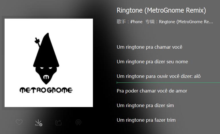 Ringtone(MetroGnome Remix)iPhone6默认铃声