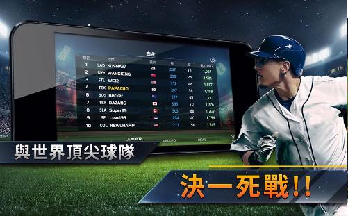 9局职业棒球经理人V6.0.7 破解版