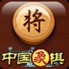 中国象棋 V1.0 安卓tv版