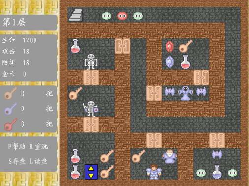 66层魔塔 v1.0 免费版一款武侠策略rpg游戏