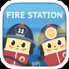 消防站 V2.7 安卓版