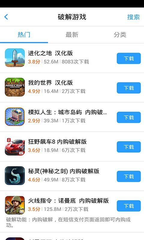 诛仙青云志叉叉助手V2.1.2 安卓版