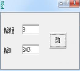 侠客风云传物品添加修改器 V1.0 免费版