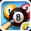 全民桌球 V1.0 安卓版