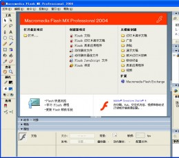Macromedia Flash MX 20047.01简体中文版