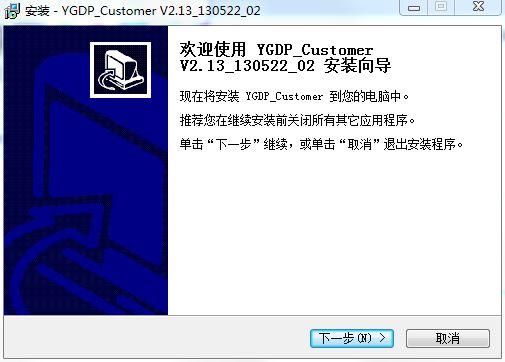 酷派升级工具V2.13 通用版