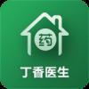 丁香医生 V2.2 安卓TV版