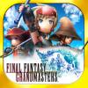 最终幻想:大宗师(FINAL FANTASY GRANDMASTERS) V1.1.0 IOS版