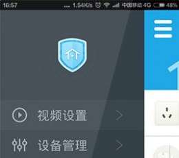 CC智能家居手机版APP_CC智能家居安卓版V1.0.1安卓版下载